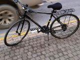 TREK 24 vites sıfır ayarında bisiklet