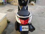Yamaha Nmax 125 cc